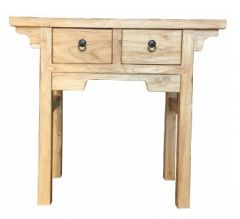 Shanghai Chinese Antique Reproduction Recycled Elm 2 Drawer Hall Table